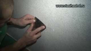 Жидкие обои Silk Plaster   износоустойчивость и ремонтопригодность(Компания Власиха-Строй ( г. Одинцово) в своем видеоролике рассказывает износоустойчивости и ремонтопригод..., 2014-03-25T01:11:01.000Z)