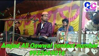 Amjad Ali Qawwal    Mayer moto apon keho hobena    Bengali Qawwali    Amjad Qawwal cont_9932669016  