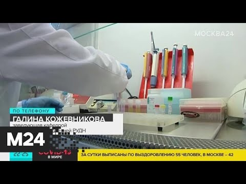 Ученые назвали температуру, при которой погибает коронавирус - Москва 24