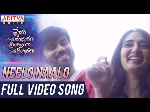 Neelo Naalo Full Video Song | Prema Entha...