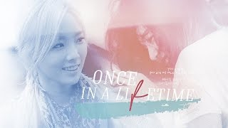 "[M/V] ㅌㄴ TAENY — ""Once In A Lifetime"" ♡"
