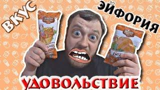 Вакханалия Вкуса