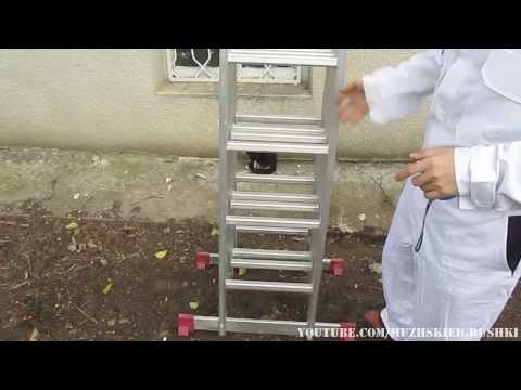 Лестница-трансформер /какую выбрать лестницу для частного дома?!/обзор