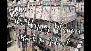 THE HAPPY PLANNER MICHAELS BACK TO SCHOOL RELEASE 2019 2020 CC