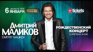 Dmitriy Malikov @ Music Hall, Dubai, 06.01.16