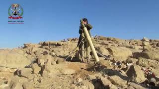 شاهد: جانب من معارك اليوم بين قوات الجيش الوطني ومليشيات الحوثي الانقلابية بجبهة نهم شرقي صنعاء