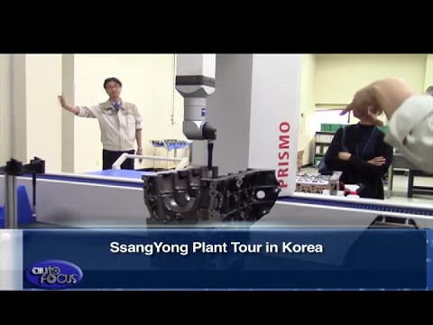 Ssangyong Plant Tour In Korea  - Industry News