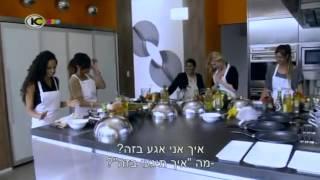 הרווק עם דודו אהרון - פרק 6 (המלא)...TheMoviesTVIL