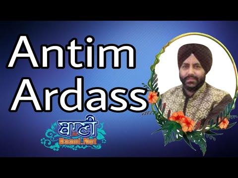 Live-Now-Antim-Ardass-S-Baljeet-Singh-13-Block-Geeta-Colony-05-May-2021