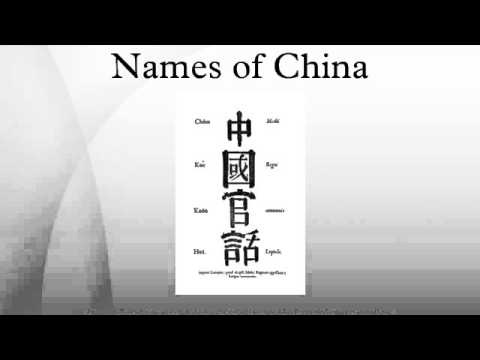 Names of China