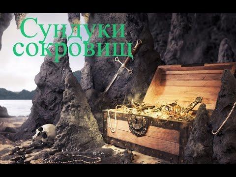 Одним словом, ответы к игре ВКонтакте и Одноклассниках