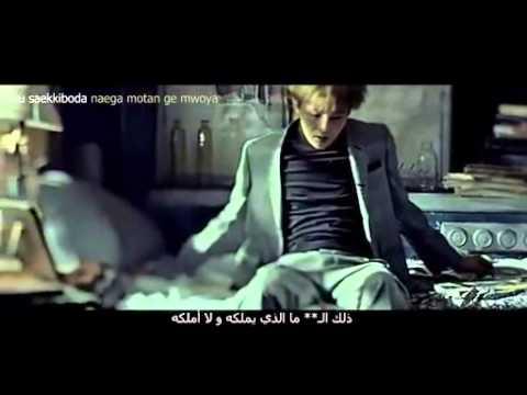 G-DRAGON - That XX (그 XX) - مترجمة عربي