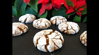 Cookie Recipe: Gingerbread Crinkle Cookies by Everyday Gourmet with Blakely
