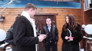 Леонид и Мария - Оригинальный квест-выкуп невесты