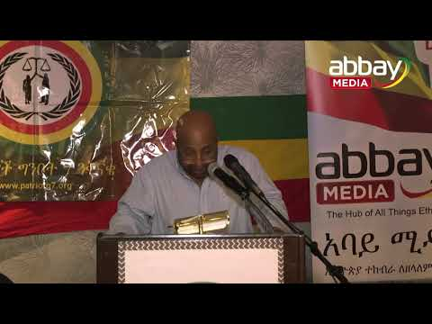 Prof Berhanu expose leaders of security agents behind ethnic conflicts in Ethiopia
