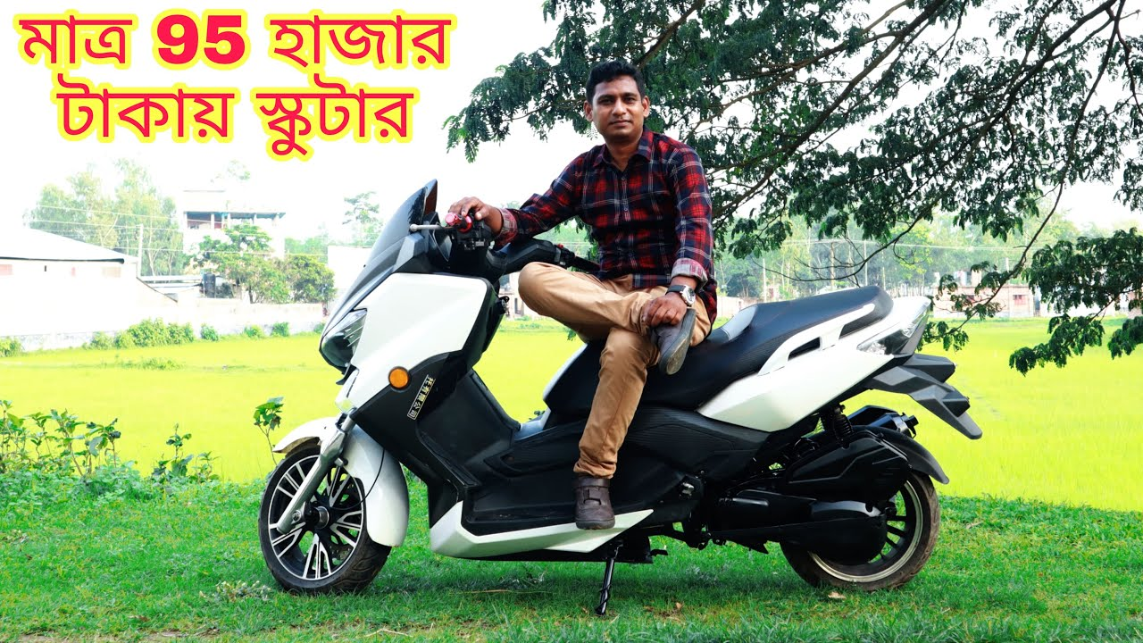 Second Hand New Model Charger Scooty Price In Bangladesh 2021 | JESTER MH SUMON
