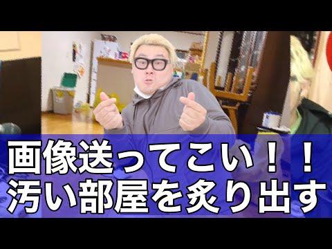 石川 典 行 コロナ