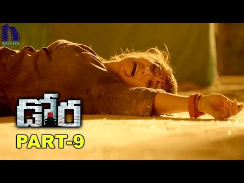 Dora Telugu Movie Part 9 || Nayanthara ,...