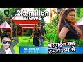 SuperHit Bhojpuri Video Song 2019 || भर गईल मन हामार लव से || #mishti Priya & #Ashish Raj | Shubham Mp3
