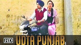 Udta Punjab Trailer | Kareena, Shahid & Alia Bhatt | Coming Soon
