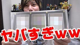 【遊戯王】通販で先着3名限定の10万円福袋買ったらヤッベェのが入ってたんだがwww