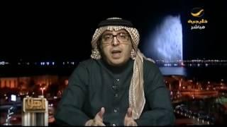 الساعد: السعودي يلبس أكثر من وجه بسبب الرقابة الشديدة على تصرفاته من المجتمع