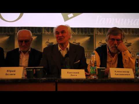 XXI Российский кинофестиваль  «Литература и кино» в Гатчине ( итоговая пресс-конференция )