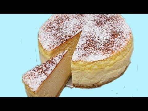 איך מכינים עוגת גבינה אפויה, גבוהה, כמו בקונדיטוריה-יש מתכון רשום מתחת הסרטון בקלי קלות הערוץ הרשמי