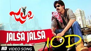 || Jalsa Jalsa 10D Audio Song || Jalsa Telugu Movie 10D Audio Songs ||