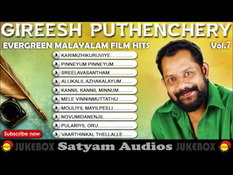 Evergreen Malayalam Songs | Gireesh Puthenchery Hits Vol - 7