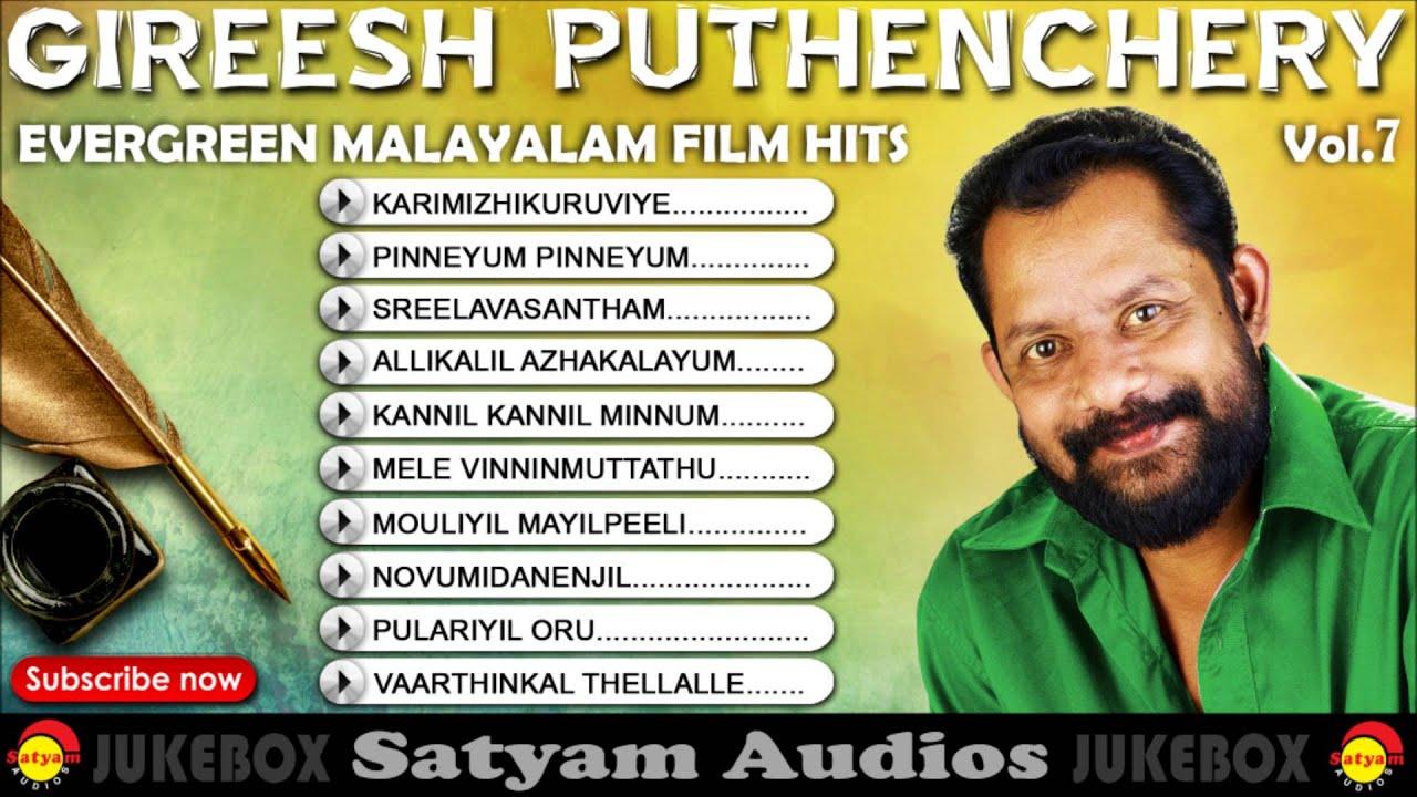 Nostalgia old malayalam film songs -1
