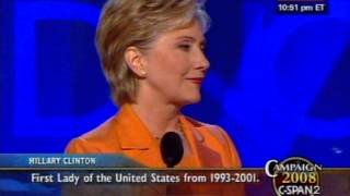 hillary clinton 2008 democratic national convention speech