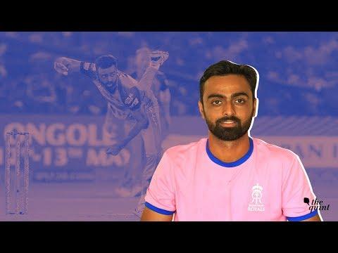 आईपीएल 2019 पर जयदेव उनादकट, स्टीव स्मिथ और सही ठहराते मूल्य टैग | क्विंट