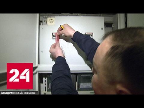 Фантомные счета: на москвича повесили долг за коммуналку в снесенном доме
