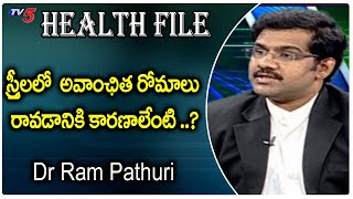 Unwanted hair removal treatments : Hair Transplant Surgeon Dr Ram Pathuri | Health File | TV5 News