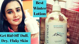 ST.D'EVENCE Lotion |Get Rid Off Dull, Dry,Flaky Skin| Get Soft n Plump Skin | SWATI BHAMBRA