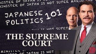 The Supreme Court: Japanese Politics 101
