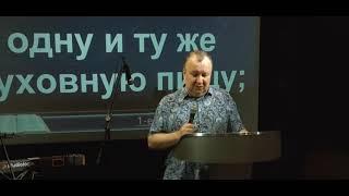 Медный змей Сергей Комягин 01 11 2020