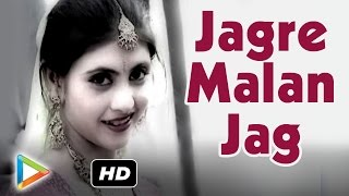 """Jagre Malan Jag""  (Gujarati Garba Songs) 