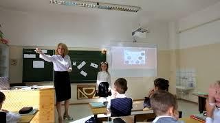 запись урока 2 класс