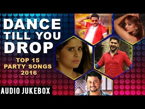 ♫Dance Till You Drop♫ | Top 15 Marathi...