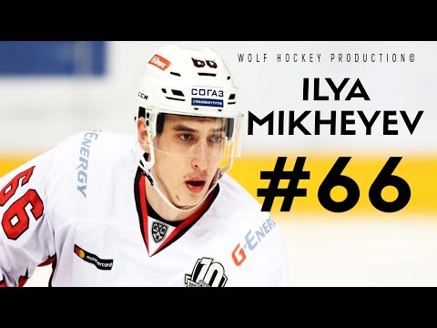 The Best Of Ilya Mikheyev | Hockey Highlights | HD