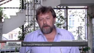 еще три станции метро появятся в Нижнем Новгороде