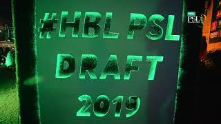 HBL PSL Draft 2019 Highlights