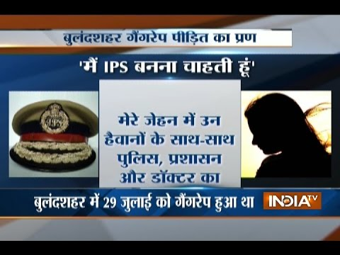 Bulandshahr Minor Rape Victim Aspires to Become IAS Officer