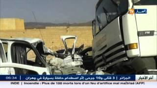 المسيلة : سبعة قتلى في حادث مرور مروع بمنطقة سليم
