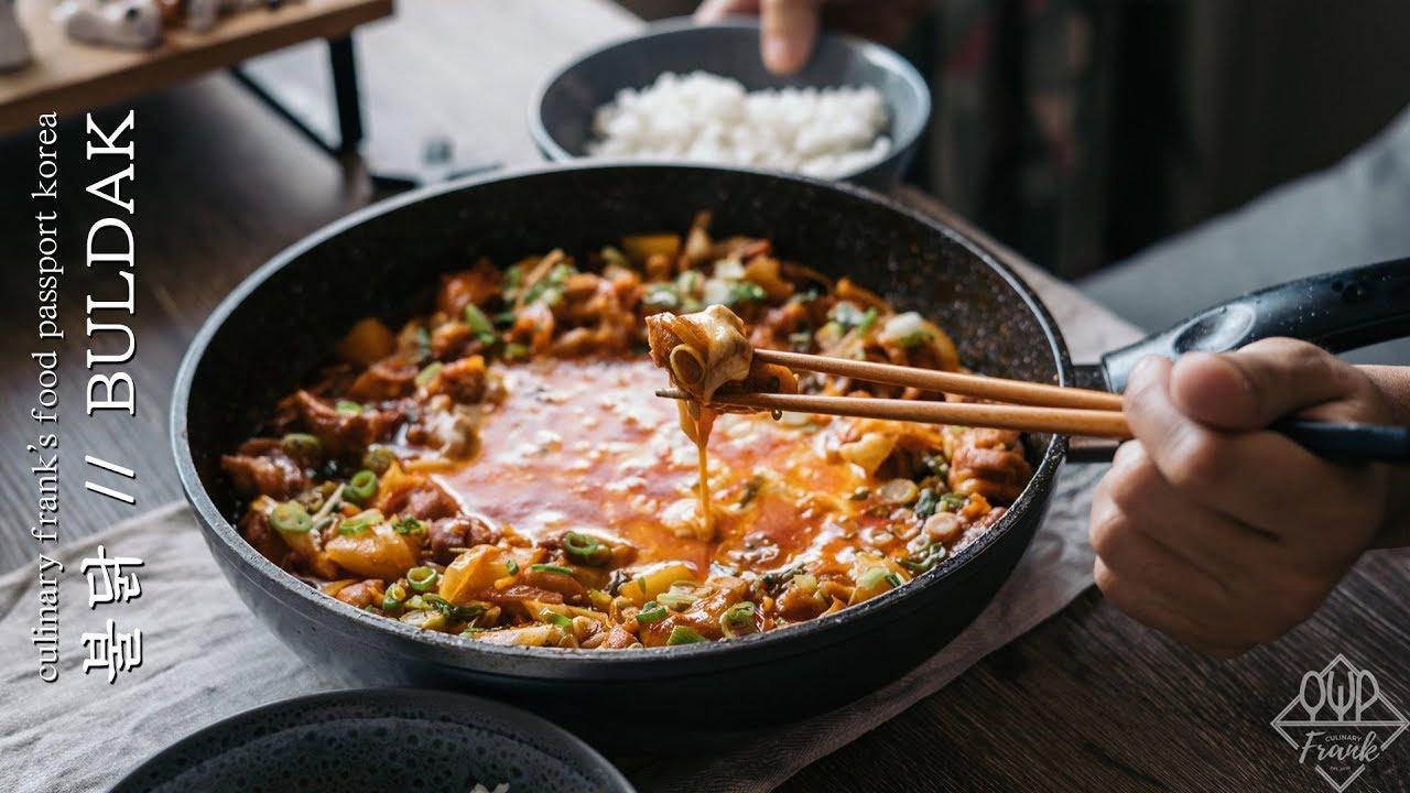Gà Cay Phô Mai Hàn Quốc (Buldak) | Ngập Tràn Cheese | ASMR Đơn giản tại nhà