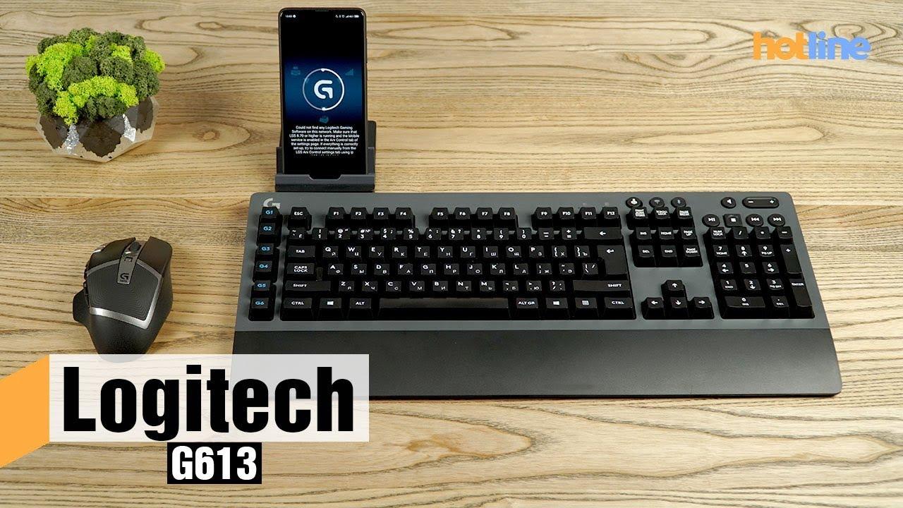 Logitech G613 — обзор беспроводной механической клавиатуры