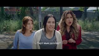 """""""Инстаграмщица"""" фильмін 28 маусымнан бастап кинотеатрдан көріңіздер!"""