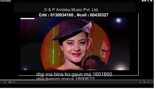 Timi Aaunu Bhetna